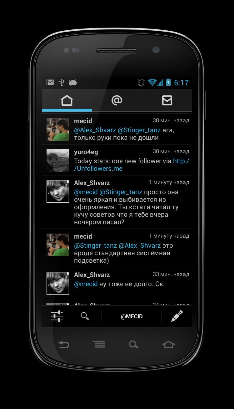 Robird - Twitter client